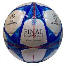 Мяч футбольный Final Milano 2016