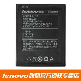 Аккумулятор для телефона Lenovo BL217 S930, S939