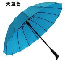 Большой зонт трость 16 спиц Голубой