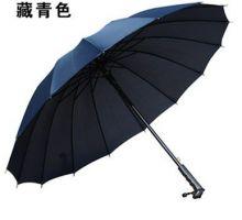 Стильный зонт трость 16 спиц Королевский синий