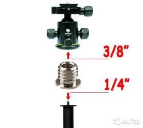 Переходник 1/4 дюйма на 3/8 дюйма для фототехники/видеокамер
