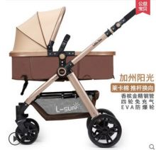 Детская коляска трансформер 2 в 1 Little Sun