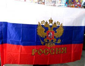 Флаг России с гербом 90х150 см