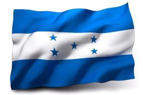 Флаг Гондураса государственный 90х150 см