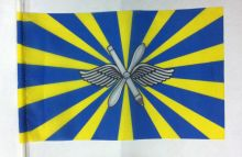 Флаг ВВС России Большой 90х150 см