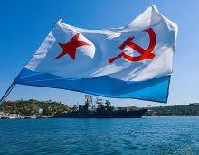 Флаг Большой ВМФ СССР 90х150 см