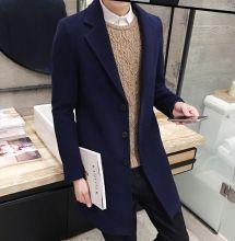 """Мужское стильное пальто """"Копенгаген"""" Темно синее"""