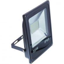 Прожектор уличный светодиодный 50W IP65