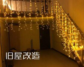 Гирлянда Бахрома  4 х 0.6 метра теплый белый влагостойкая 96 ламп