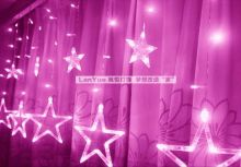 Гирлянда бахрома Звезды LED розовая 2,5 метра