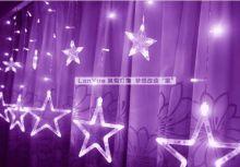 Гирлянда бахрома Звезды LED фиолетовый 2,5 метра