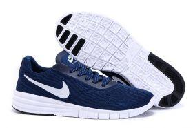 Кроссовки Nike SB Paul Rodriguez 9 Dark Blue