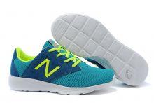 Кроссовки New Balance 1320 Grey