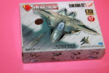 Сборная модель самолета Grumman F-14 Tomcat без клея