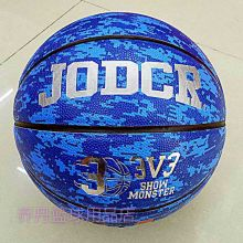 Мяч баскетбольный №6 для Стритбаскета 3х3